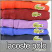 LACOSTE Made in FRANCE.